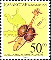 Stamp of Kazakhstan 434.jpg