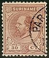 Stamp of Suriname.jpg