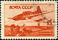 Stamp of USSR 1033g.jpg
