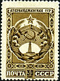 Stamp of USSR 1120.jpg