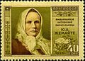 Stamp of USSR 1930.jpg