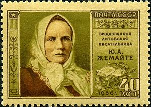 Žemaitė - A 1956 Soviet postage stamp commemorating Žemaitė.