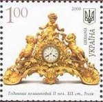 Stamp of Ukraine s911.jpg