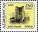 Stamps of Azerbaijan, 2001-591.jpg