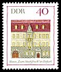 Stamps of Germany (DDR) 1969, MiNr 1439.jpg