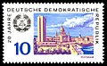 Stamps of Germany (DDR) 1969, MiNr 1497.jpg
