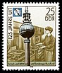 Stamps of Germany (DDR) 1990, MiNr 3334.jpg