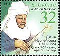 Stamps of Kazakhstan, 2011-22.jpg