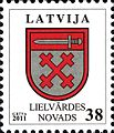 Stamps of Latvia, 2012-03.jpg