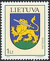 Stamps of Lithuania, 2003-07.jpg