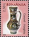 Stamps of Romania, 2005-116.jpg