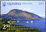 Stamps of Ukraine, 2013-12.jpg