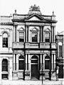 StateLibQld 1 108744 Royal Bank of Queensland, Brisbane, ca. 1900.jpg
