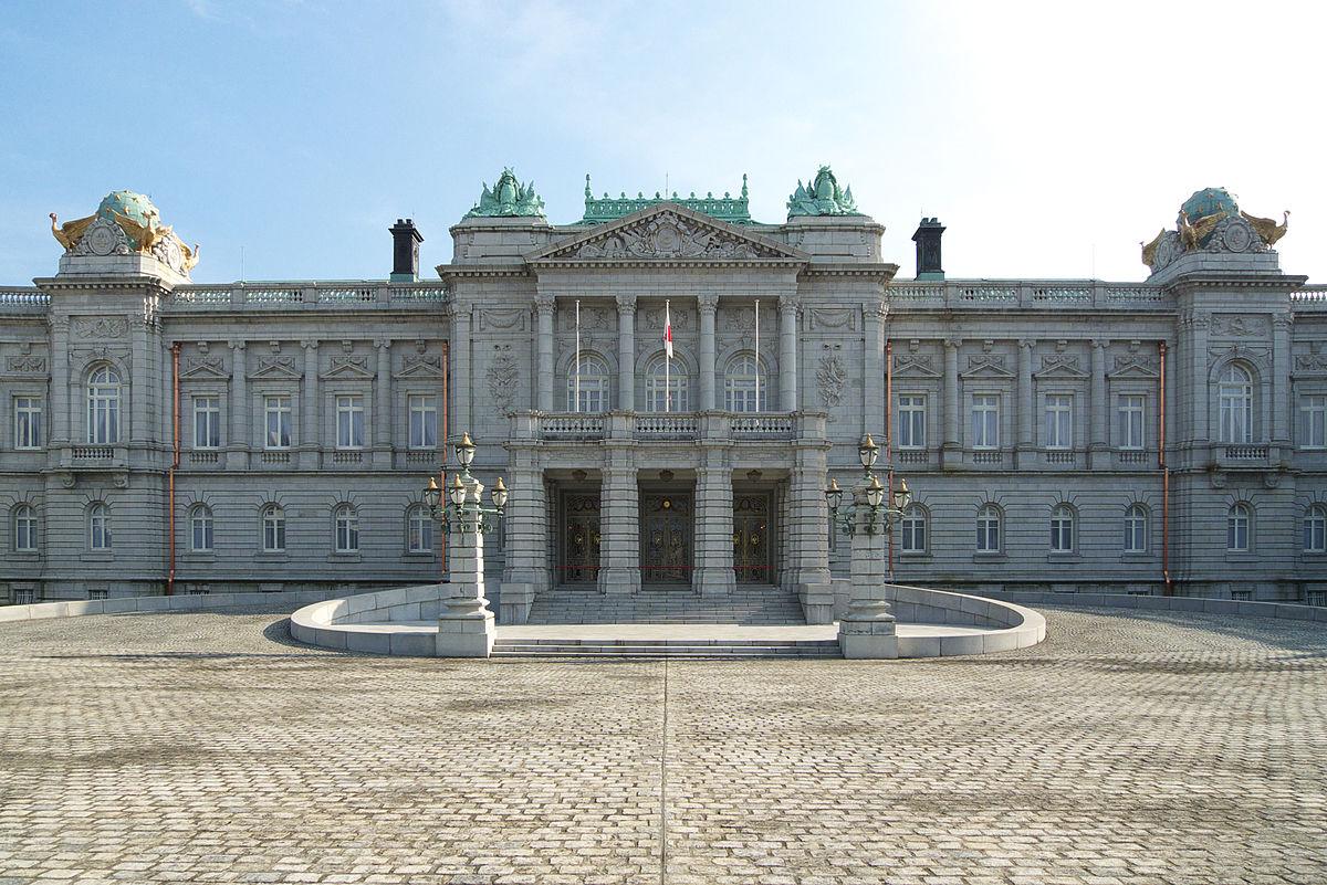 Palais d 39 akasaka wikip dia for Classic house at akasaka prince