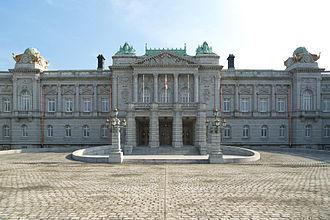 Akasaka, Tokyo - State Guest House, Akasaka Palace