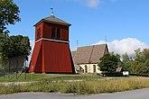 Fil:StavbyKyrkaKlockstapel1901.jpg