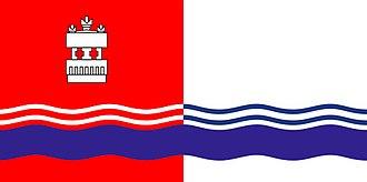 Criuleni District - Image: Steag criuleni