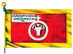 Steagul domnitorului Moldovei Ieremia Movilă 1601.jpg