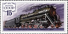 Steam Locomotive L type 1-5-0 on 1979 USSR Stamp.jpg