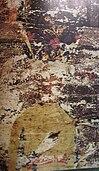 Stefan Branković, Esphigmenou charter (1429)
