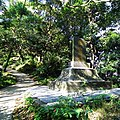 Stele of Yuanshan Scenic Spot 鳶山勝蹟碑 - panoramio.jpg