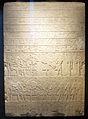 Stele of the Nomarch Sobeki - 12th Dynasty - GL WAF 31.jpg