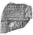 Stele of the vultures (war).jpg