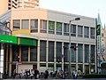Sumitomo Mitsui Banking Corporation Akabane Branch.jpg