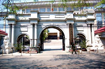 The main entrance to the Supreme People's Cour...