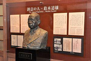 Michio Suzuki (inventor) - Michio Suzuki bust at Suzuki Museum, Hamamatsu