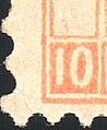 Switzerland Bern 1881 revenue 10c - 24aC 3-K detail.jpg