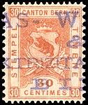 Switzerland Bern 1897 revenue 30c - 54 II-97 2-K.jpg