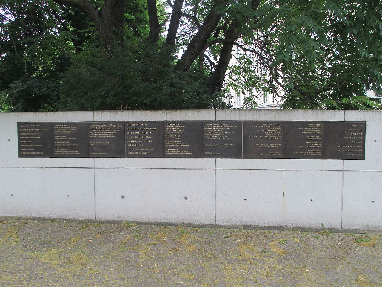 Synagogue Memorial (Leipzig) (6).jpg