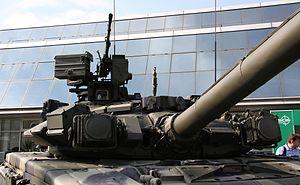 T-90S tank turret.jpg