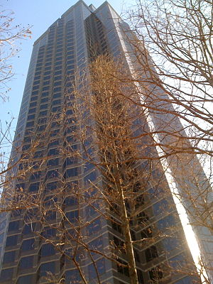 Trammell & Margaret Crow Collection of Asian Art - The Trammell Crow Center tower.