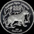 TM-1999-500manat-Panthera-b.png