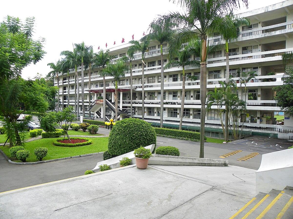 taipei municipal university of education