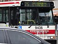 TTC bus 9436 at Sherbourne and Bloor, 2014 12 17 (2) (16021997526).jpg