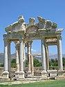 T E T R A P Y L O N (APHRODISIAS) - panoramio.jpg
