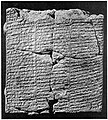 Tablet of the Gilgamish Epic (Reverse).jpg