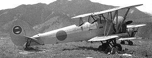 Tachikawa Aircraft Company - Tachikawa Ki-9 primary trainer