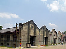 Taichung Winery.JPG