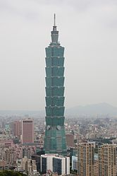Taipei 2012 3 amk.jpg