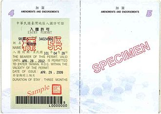 Taiwan passport - An Entry permit for NWOHR, which is mandatory for entering Taiwan