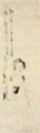 TakehisaYumeji-1914-1934-Wineglass.png