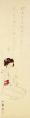 TakehisaYumeji-1928-Wind from Kurama.png