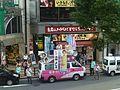 Tamuratomoko-gaisensha-kitasenju-july4-2016.jpg