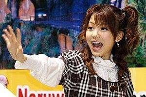 Reina Tanaka - Image: Tanaka Reina In Taiwan