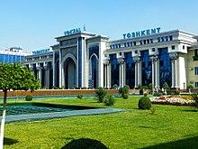 Ташкент trade type