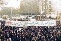 Tehran Ashura Demonstration, 11 December 1978 (14).jpg